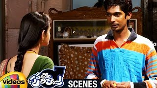 Dhanraj Emotional about his Girlfriend | Panileni Puliraju 2018 Telugu Full Movie Scenes - MANGOVIDEOS