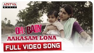 Aakasam Lona Full Video Song  || Oh Baby Songs || Samantha Akkineni, Naga Shaurya || Mickey J Meyer - ADITYAMUSIC