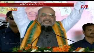 Amit Shah speech at Mahila Samawesh - Mahila Shakti Kendra Sammelan in Puri, Odisha | CVR News - CVRNEWSOFFICIAL