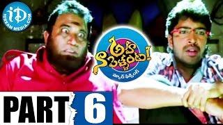 Aha Naa Pellanta Movie Part 6 || Allari Naresh || Ritu Barmecha || Veerabhadram || Srihari - IDREAMMOVIES