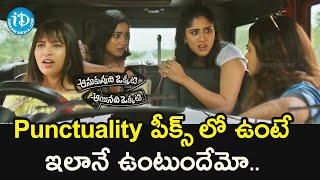 Anukunnadi Okkati Ayinadi Okkati 2020 Telugu Movie | Dhanya Balakrishna & Siddhi Idnani Comedy Scene - IDREAMMOVIES