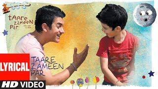 Lyrical : Taare Zameen Par  (Title Song) | Aamir Khan, Darsheel Safary | Shankar, Ehsaan, Loy | - TSERIES