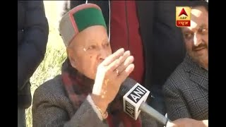Himachal Pradesh elections: Virbhadra ridicules BJP's claims of winning in HP as 'Mungeril - ABPNEWSTV