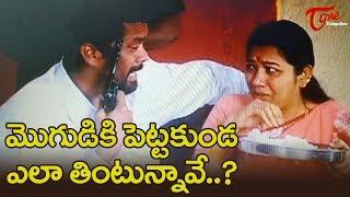 Posani Krishna Murali Comedy With Navaratnalu | Telugu Comedy Videos | NavvulaTV - NAVVULATV