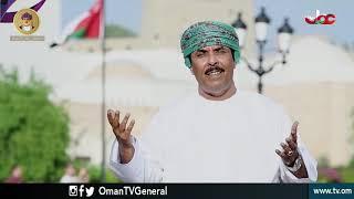 سيرة عمان