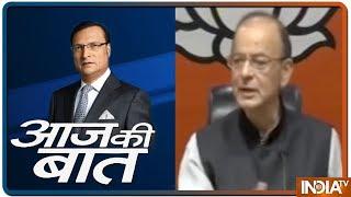 Aaj Ki Baat with Saurav Sharma  | March 25, 2019 - INDIATV