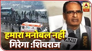 Sacrifice of soldiers won't go waste: Shivraj - ABPNEWSTV