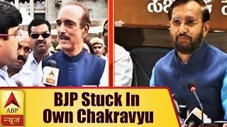 Karnataka: BJP got stuck in its own Chakravyu, says Congress - ABPNEWSTV