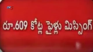 Rs.609 Cr Worth Files Missing in Labour Office | Hyderabad : TV5 News - TV5NEWSCHANNEL