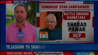 Congress ropes in star campaigners in Karnataka; Akhilesh Yadav will also campaign for Cong - NEWSXLIVE