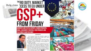 English News Papers : Tuesday, May 17th, 2017