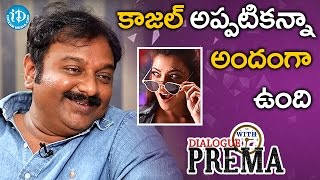 Kajal Aggarwal Looks Gorgeous Than Ever - VV Vinayak || #KhaidiNo150 || Dialogue With Prema - IDREAMMOVIES