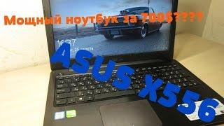 Ноутбук Asus X556. Распаковка лучшего ноутбука до 800$!!!