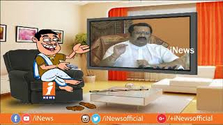 Dada Funny Talk With Chinni Krishna Over His Reaction on YS Sharmila Issue | Pin Counter | iNews - INEWS