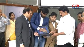 Minister Ganta Srinivasa Rao Speaks Over AU Alumni Meet To Held on December 10th | CVR News - CVRNEWSOFFICIAL