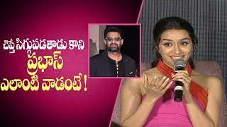 Shraddha Kapoor about Prabhas' character & his home food || Saaho Press Meet - IGTELUGU
