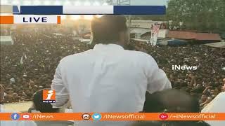 YS Jagan Speech At Praja Sankalpa Yatra in Tadepalligudem | West Godavari | iNews - INEWS
