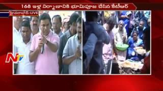 Minister KTR Speech || Lays Foundation to Double Bed Room House in Sanath Nagar || NTV - NTVTELUGUHD