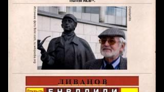 Ответы на игру Вспомни СССР в одноклассниках 3 эпизод 31, 32, 33, 34, 35 уровень