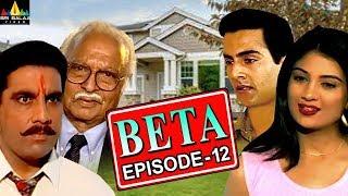 Beta Hindi Serial Episode - 12   Pankaj Dheer, Mrinal Kulkarni   Sri Balaji Video - SRIBALAJIMOVIES