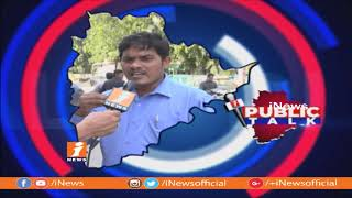 Puvvada Ajay Vs Nama Nageswara Rao | Khammam People Opinion | TS Elections | Public Talk | iNews - INEWS