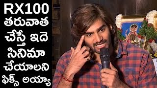 RX 100 Fame Karthikeya About His Next Movie | Hippi | TFPC - TFPC