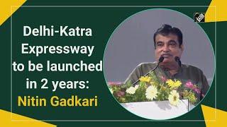 Video - Haryana : 2 साल में Launch होगा Delhi-Katra Expressway - नितिन गडकरी