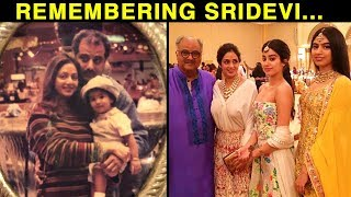 Remembering Sridevi : Janhvi Kapoor Shares A Happy Photo | BEST FAMILY PHOTOS - RAJSHRITELUGU