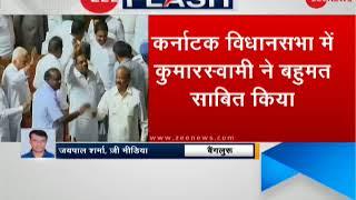 Karnataka Floor Test: CM HD Kumaraswamy wins crucial trust vote unanimously - ZEENEWS