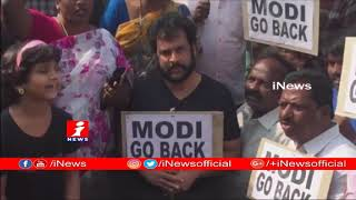 Hero Shivaji Jala Deeksha At Krishna River To Protest Modi's Visit | iNews - INEWS