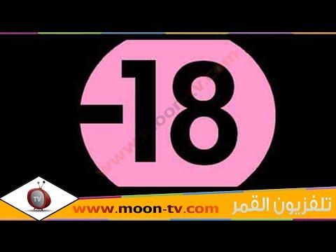 تردد قناة أفلام للكبار فقط Aflam +18 TV على النايل سات