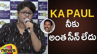 Swetha Reddy Sensational Comments On KA Paul | Swetha Reddy Press Meet | AP Politics | Mango News - MANGONEWS