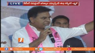 KTR Speech At Telangana Bhavan | Jagityal Leaders Join TRS In Presence Of KTR | iNews - INEWS