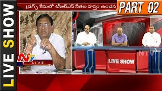 Why Digvijay Singh Repeatedly Targeting TRS Government? || Live Show || Part 02 || NTV - NTVTELUGUHD
