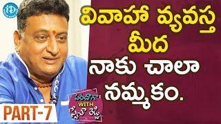 Comedian Prudhvi Raj Interview Part#7 || Saradaga With Swetha Reddy #12 - IDREAMMOVIES