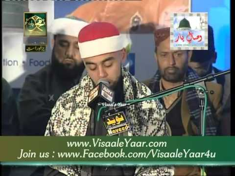 Beautiful Quran Recitation( Qari Ayyub Asif 26-01-2014)Mehfil Eidgah Sharif Birgmingham Uk.By Visaal