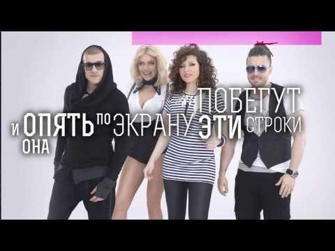 БАНД'ЭРОС - Караоке  (2012)