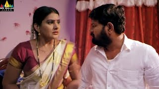 Nelluri Pedda Reddy Theatrical Trailer | Latest Telugu Trailers 2018 | Satish Reddy, Mouryani - SRIBALAJIMOVIES