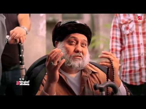 عقاب اللي بيشتري دبدوب في الفلانتين على طريقة عبد الملك زرزور في ابراهيم الابيض