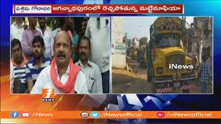 Manikyala Rao and Janasena Leaders Protest Against Sand Mafia at Jagannadhapuram | iNews - INEWS