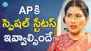 Shreedevi Chowdary About AP Special Status || Talking Movies With iDream - IDREAMMOVIES