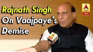 This Is A Very Sad Moment For Us: Home Minister Rajnath Singh On Vaajpaye's Demise | ABP News - ABPNEWSTV
