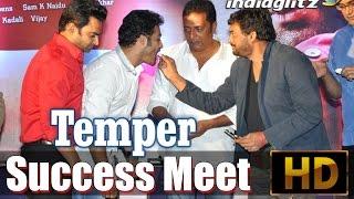 Temper Success Meet - IGTELUGU