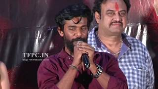 Falaknuma Das Movie Success Meet | TFPC - TFPC