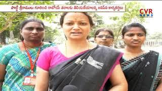 Potti Sreeramulu 66th Vardhanthi | Janasena Party Activists | Veluru | Andhra Pradesh | CVR NEWS - CVRNEWSOFFICIAL