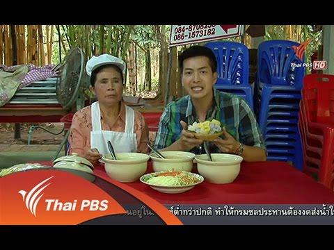 ทุกทิศทั่วไทย  : การเลี้ยงจิ้งหรีดที่จ.หนองคาย (20 ต.ค. 57)