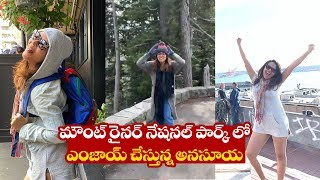 Anasuya enjoys herself at Mt Rainer National Park | Anasuya Bharadwaj - IGTELUGU