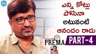 Director Mohan Krishna Indraganti Part #4 || Dialogue With Prema || Celebration Of Life - IDREAMMOVIES