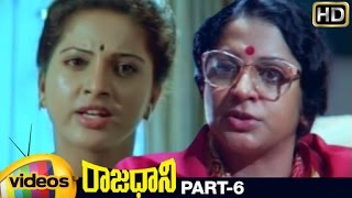 Rajadhani Telugu Full Movie | Vinod Kumar | Yamuna | Kodi Rama Krishna | Part 6 | Mango Videos - MANGOVIDEOS