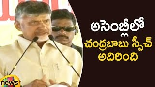 Chandrababu Naidu Emotional Speech In Assembly | AP Assembly Budget Session 2019 | Mango News - MANGONEWS